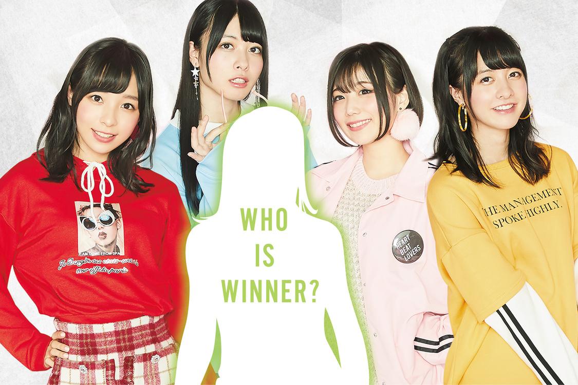 神宿<レンタル緑公演>にバンもん!望月みゆ、マジパン小山リーナ決定!さらに大物ゲストも?