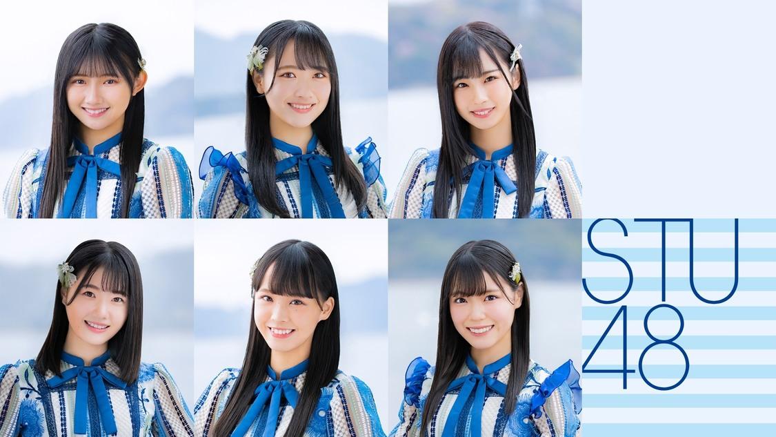 STU48、定期公演でラストアイドルと対バン決定! U-NEXTでのライブ配信も