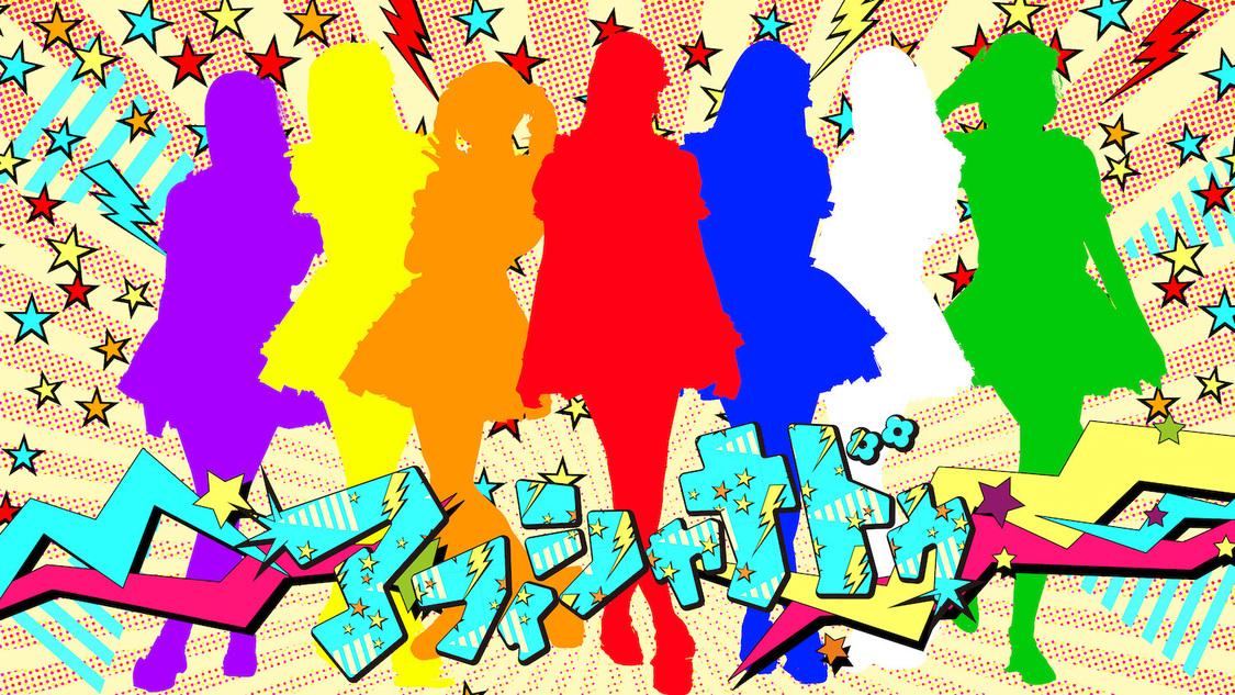 新グループ・アフィシャナドゥ、誕生! メンバーには大川莉央、山本茉央が決定