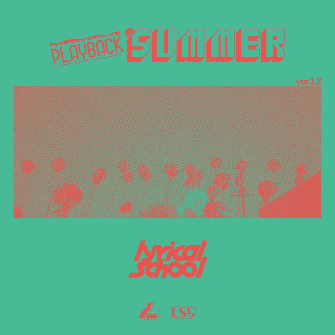 リリスク、真夏の定番配信EPを新装リリース! 新曲「Pakara!」追加決定