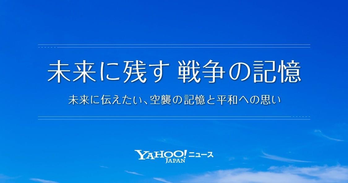 長濱ねる、被爆地を訪問。Yahoo! JAPANにて「未来に残す 戦争の記憶」記事公開