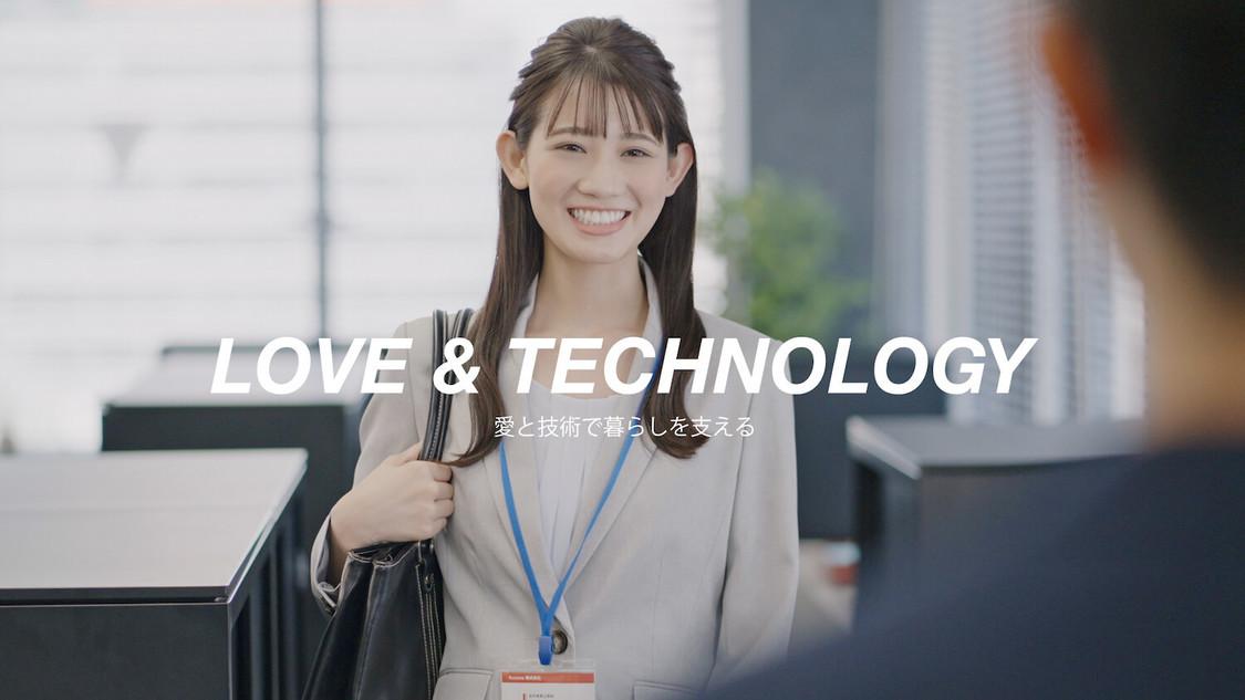 TEAM SHACHI 秋本帆華、アキラ100%の娘役を演じる! 『FUJIMAKI GROUP企業CM』第2弾出演「親子愛を感じられる素敵なCMに」