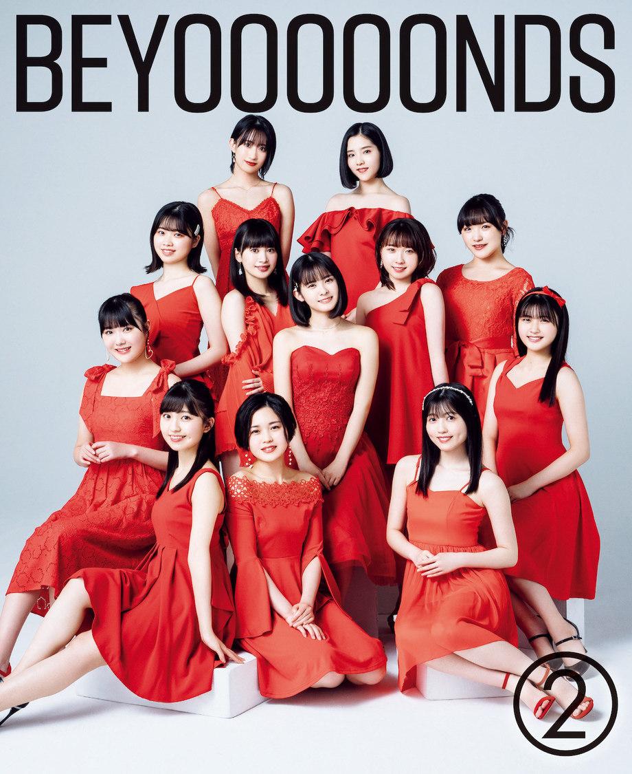BEYOOOOONDS、エレガントな赤いドレス姿を披露! オフィシャルブック『BEYOOOOONDS2』発売「グループとして1つ成長した姿をお見せすることができるはず」