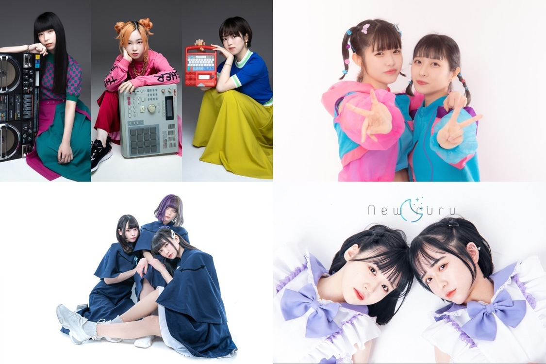 MIC RAW RUGA(laboratory)、8/22開催定期公演にピューパ!!、グデイ、New ruru出演決定!
