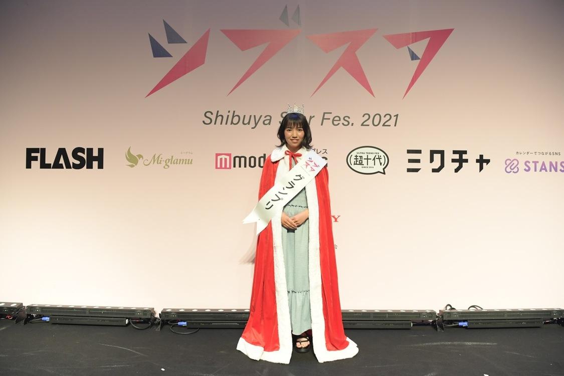 プラチナムプロダクション主催オーディション<シブスタ 2021>、グランプリは14歳の佐治夢菜!
