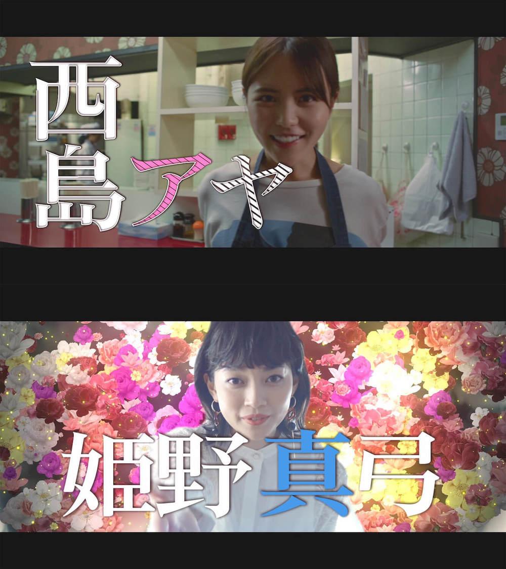 新田さちか、田中真琴 出演ショートドラマ『ランウェイがはじまる』、1話&2話本編キャプチャ画像公開!