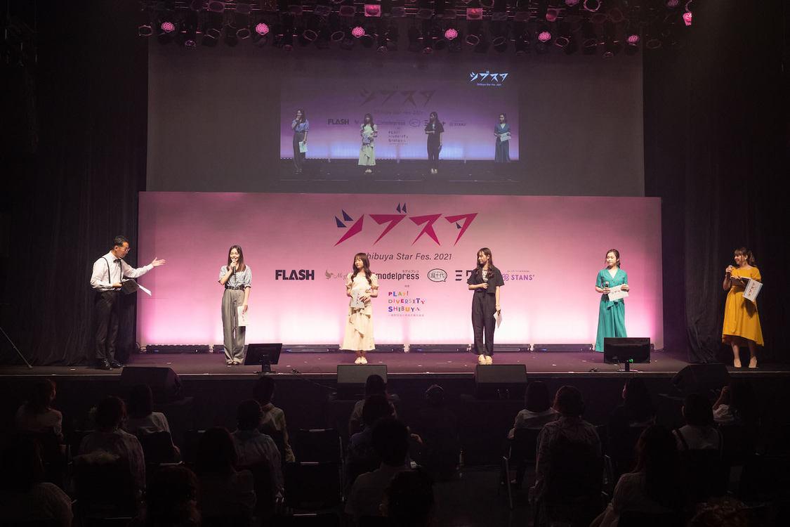 石川翔鈴、石川涼楓、世良マリカら、SDGs推進に取り組む! 『SO GOOD!!シブヤ部』参加決定