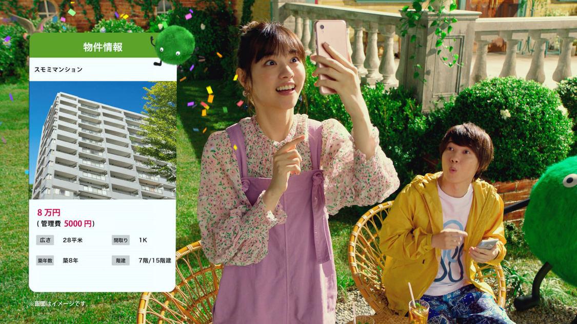 西野七瀬、神木隆之介と息の合ったコミカルな演技を魅せる! 『SUUMO』新TV-CM放送開始