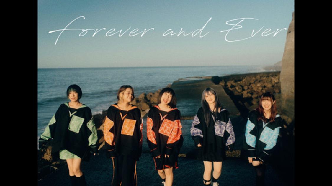 雨模様のソラリス、「Forever and Ever」MV公開!