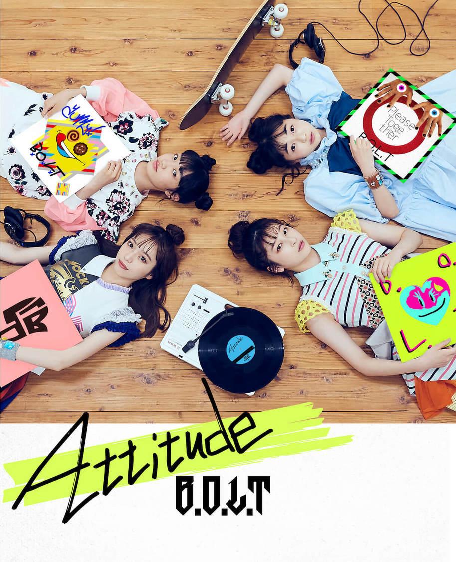 2ndアルバム『Attitude』初回限定盤B