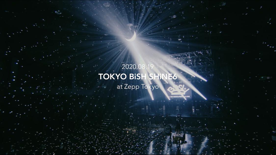 BiSH、<TBS6>フル尺ライブ映像を期間限定公開!
