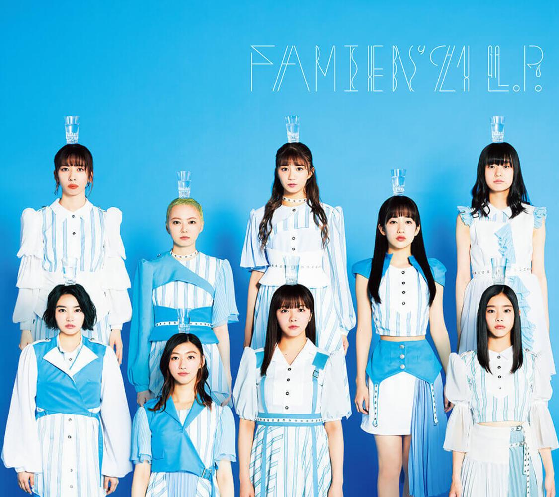 エビ中、9人体制初の新AL『FAMIEN'21 L.P.』8/17付オリコンデイリーアルバムランキング3位獲得!