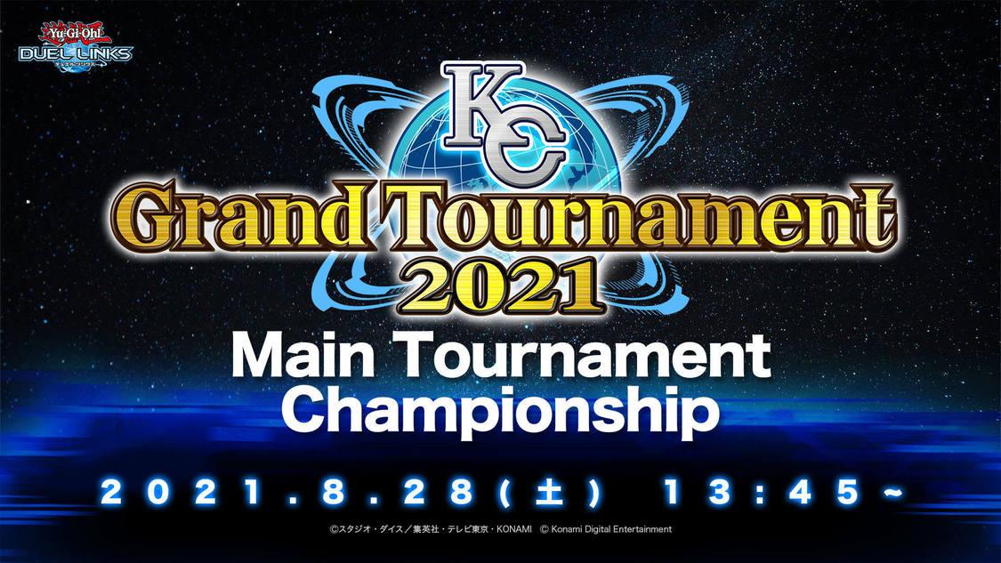 えなこ、『遊戯王 デュエルリンクス』オンライン世界大会決勝ステージにゲスト出演決定!