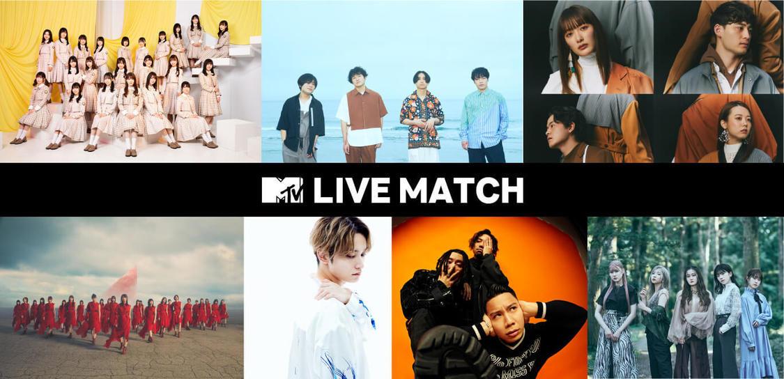 櫻坂46、日向坂46、<MTV LIVE MATCH>出演決定!