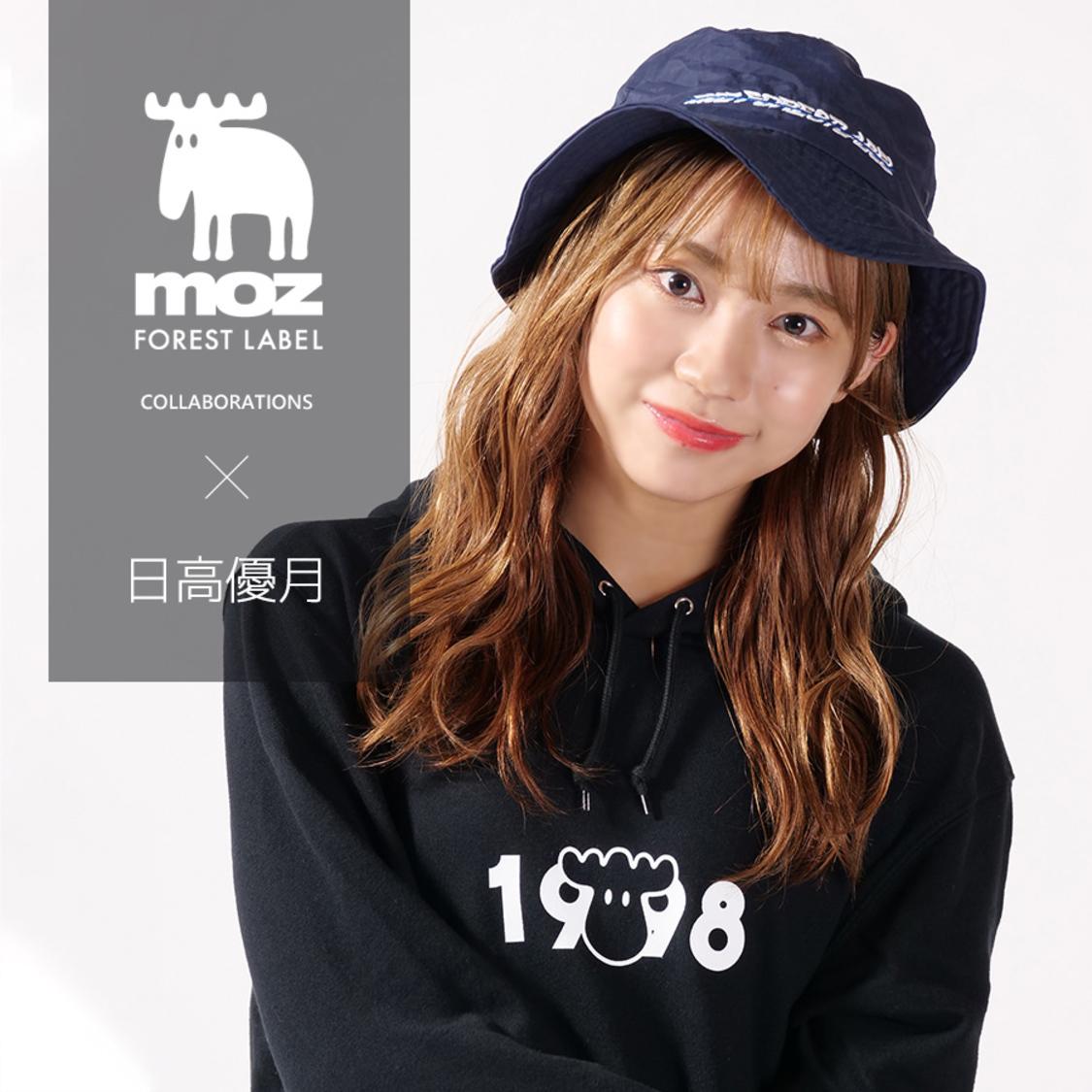 SKE48 日高優月、moz FOREST LABELとのコラボアイテム発売! 「みなさんに着てもらえたら嬉しいです」