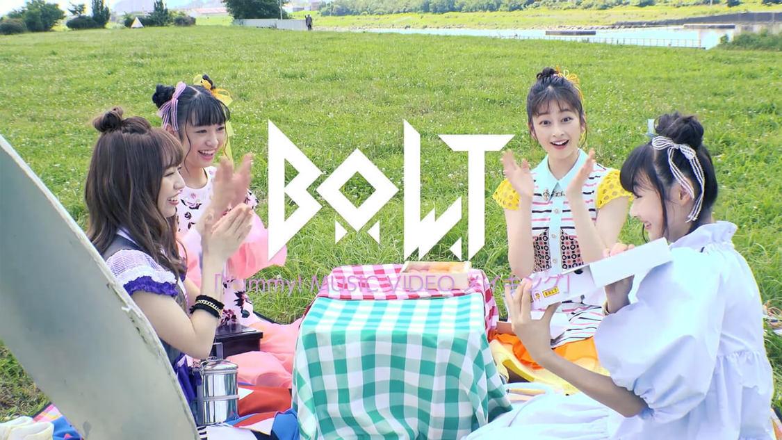 B.O.L.T、2nd ALよりリードトラック「Yummy!」MVメイキングダイジェスト映像解禁!