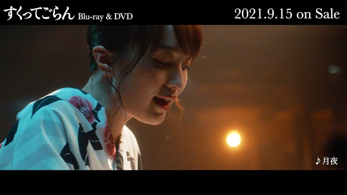 ももクロ 百田夏菜子、出演映画『すくってごらん』よりピアノ弾き語りシーン公開!