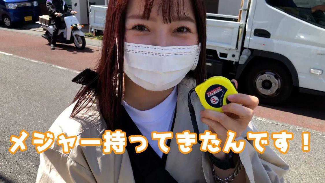 元NMB48 東由樹、YouTubeチャンネル開設!