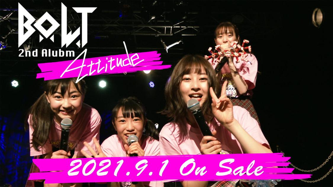 B.O.L.T、2nd ALより<SHAONKAI〜あやなの(小6)小学生ラストライブヤリマス!!!!〜>ダイジェストティーザー映像解禁!