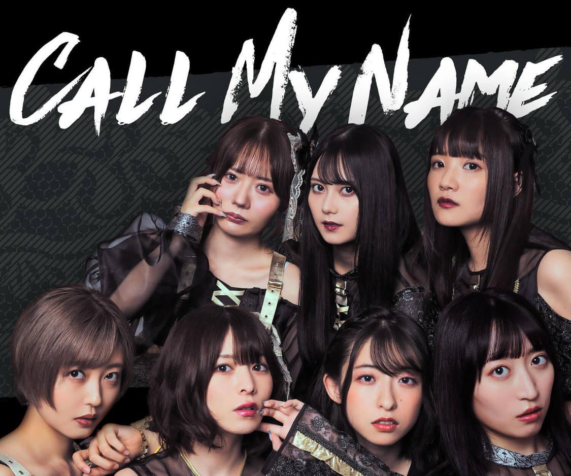 新アイドルグループ・CALL MY NAME、正式デビュー! 「同じ事務所の夢アドさんに少しでも近づけるように、これから頑張っていきたい」