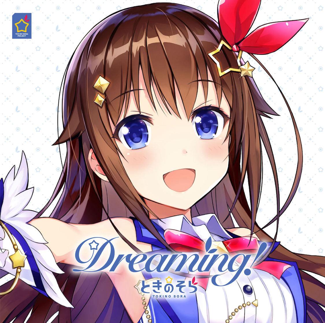 ときのそら『Dreaming!』(ⓒ 2016 COVER Corp.)