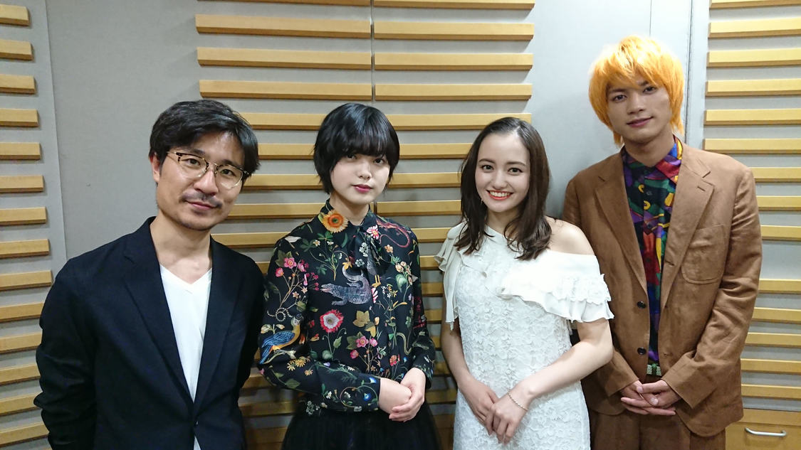 欅坂46 平手友梨奈、『オールナイトニッポン』出演