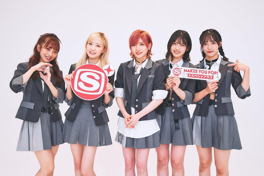 AKB48、スペシャプラスにて新SGリリース記念特番『Rumorを検証!裏取りAKB』放送決定!