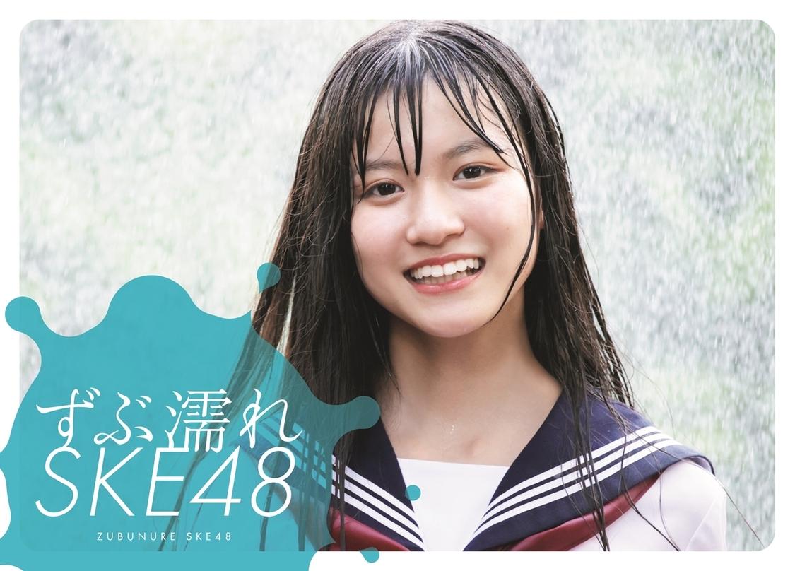 """SKE48、""""汗と涙""""でびしょ濡れ! 『ずぶ濡れSKE48』発売決定+通常版表紙は林美澪「ちゃんと可愛く写っているか心配です(笑)」"""