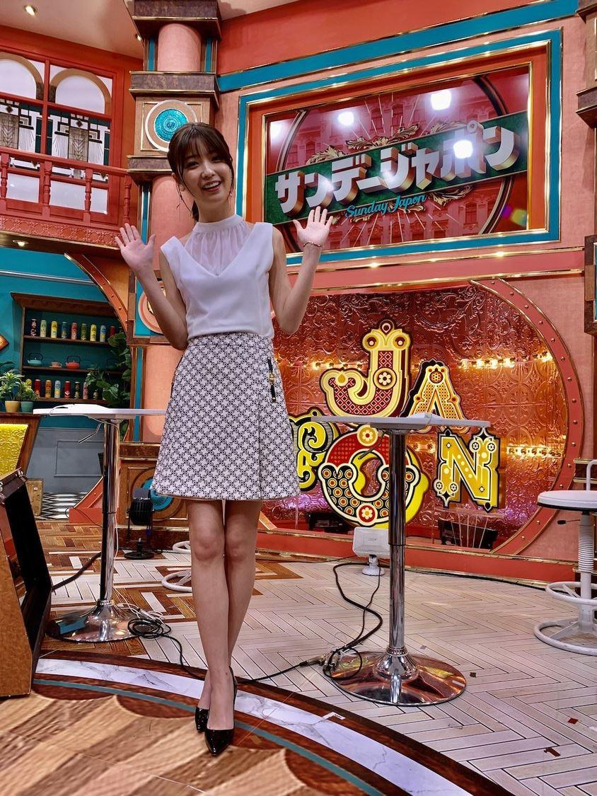 工藤美桜、『サンデー・ジャポン』初登場「リラックスして出演することができました!」