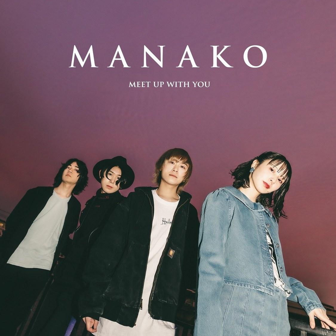 MANAKO、1st EP先行配信リリース+「ミラー」MV公開!