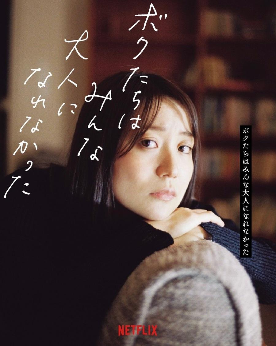©2021 C&Iエンタテインメント