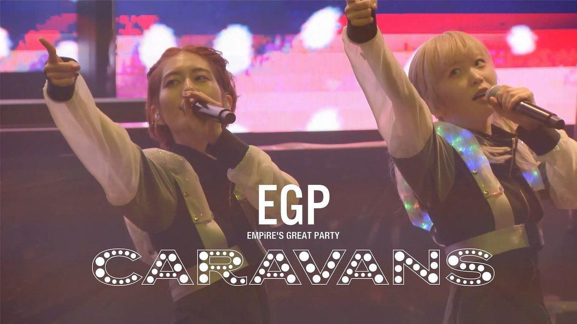 EMPiRE、新曲「LET'S SHOW」ライブ映像公開!