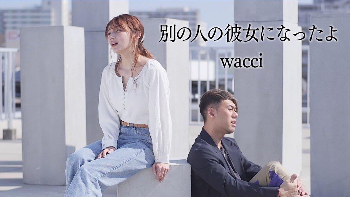 後藤真希、川畑要との歌ったみたコラボ動画が話題に「ASAYAN世代だから嬉しいコラボ!」「歌声が刺さりました」