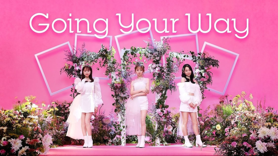 Give&Give、1st SG「Going Your Way」MVが70万回再生突破!