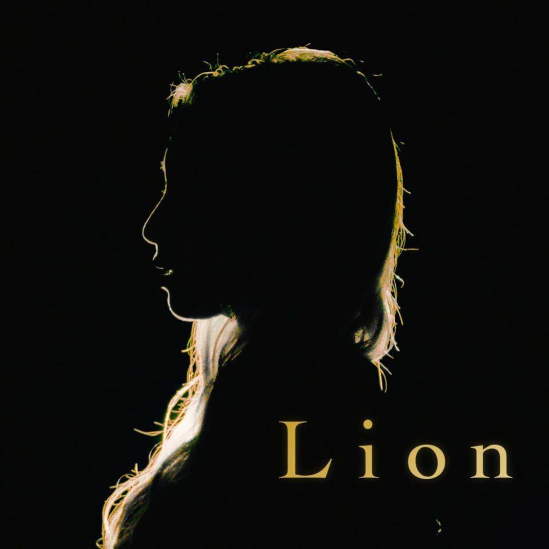 神宿、一ノ瀬みかソロ曲「Lion」デジタルリリース!