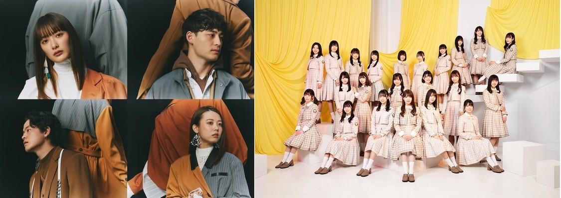 齊藤京子(日向坂46)、緑黄色社会のステージにボーカルとしてゲスト参加決定! <MTV LIVE MATCH>にて