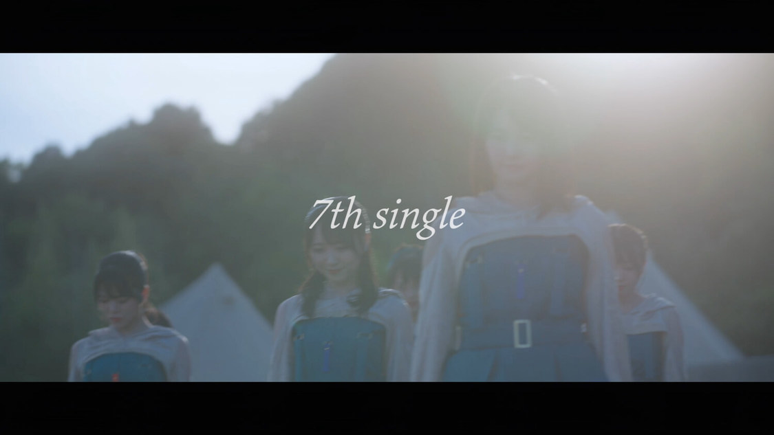 ⓒSTU/KING RECORDS