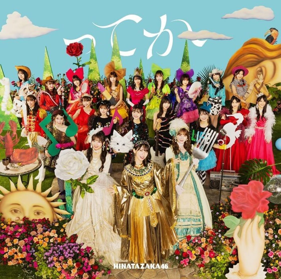 6thシングル「ってか」初回仕様限定盤TYPE-A
