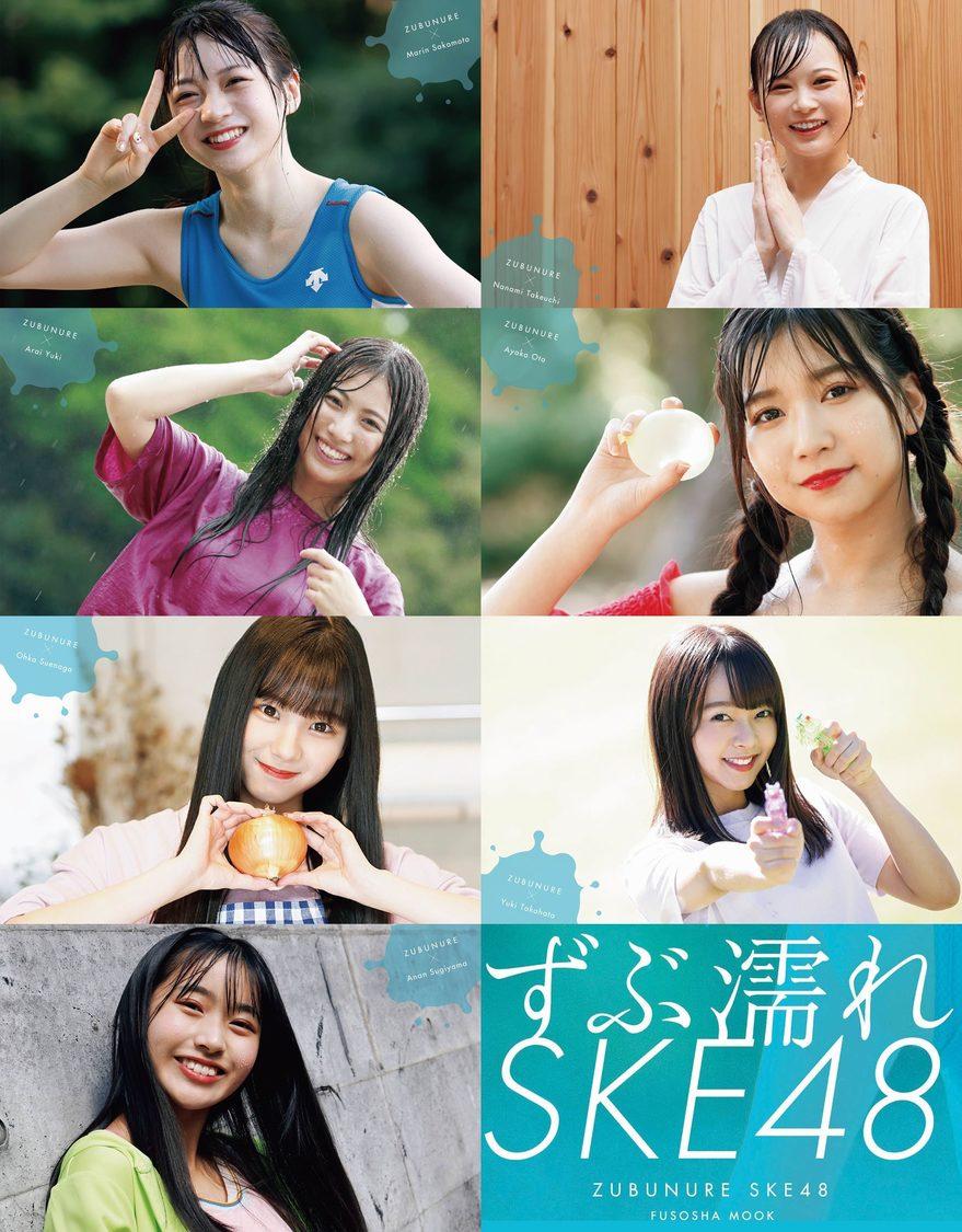SKE48、一心不乱に濡れた姿を披露! 『ずぶ濡れSKE48』メンバーカット公開