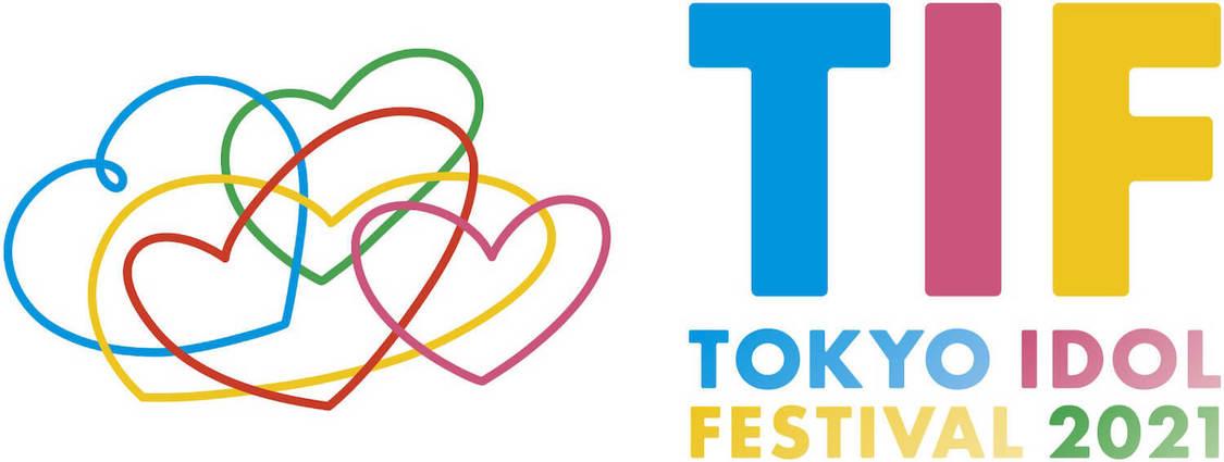 <TIF2021>、乃木坂46、AKB48、BEYOOOOONDS、=LOVEら出演HOT STAGEの模様を生中継決定!