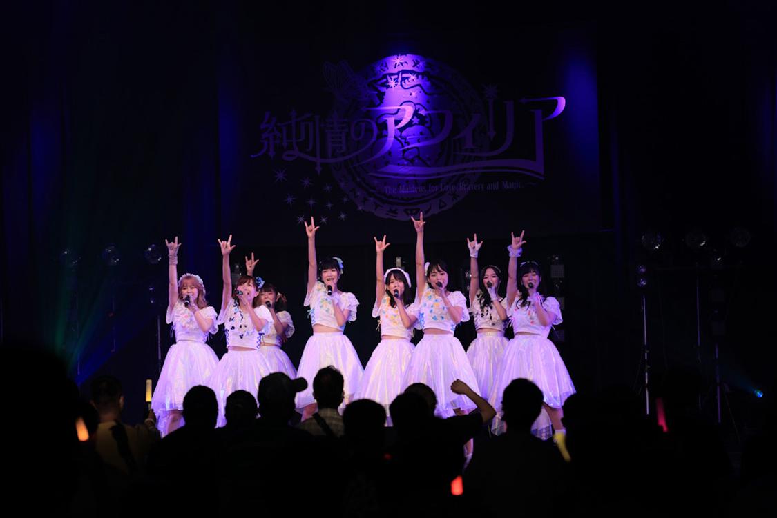 純情のアフィリア[ライブレポート]ワンマンツアーに期待を高めた東京夜公演「みんな最後までついてきてくれよな!」