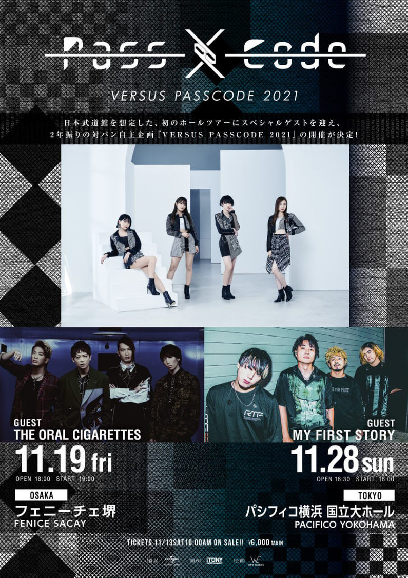 PassCode、初ホールツアーとなる対バン企画<VERSUS PASSCODE 2021>決定! ゲストにTHE ORAL CIGARETTES、MY FIRST STORY
