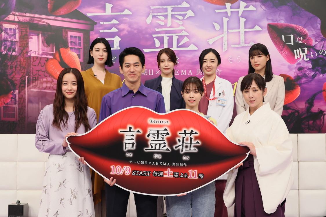 ©テレビ朝日/AbemaTV, Inc./MMJ
