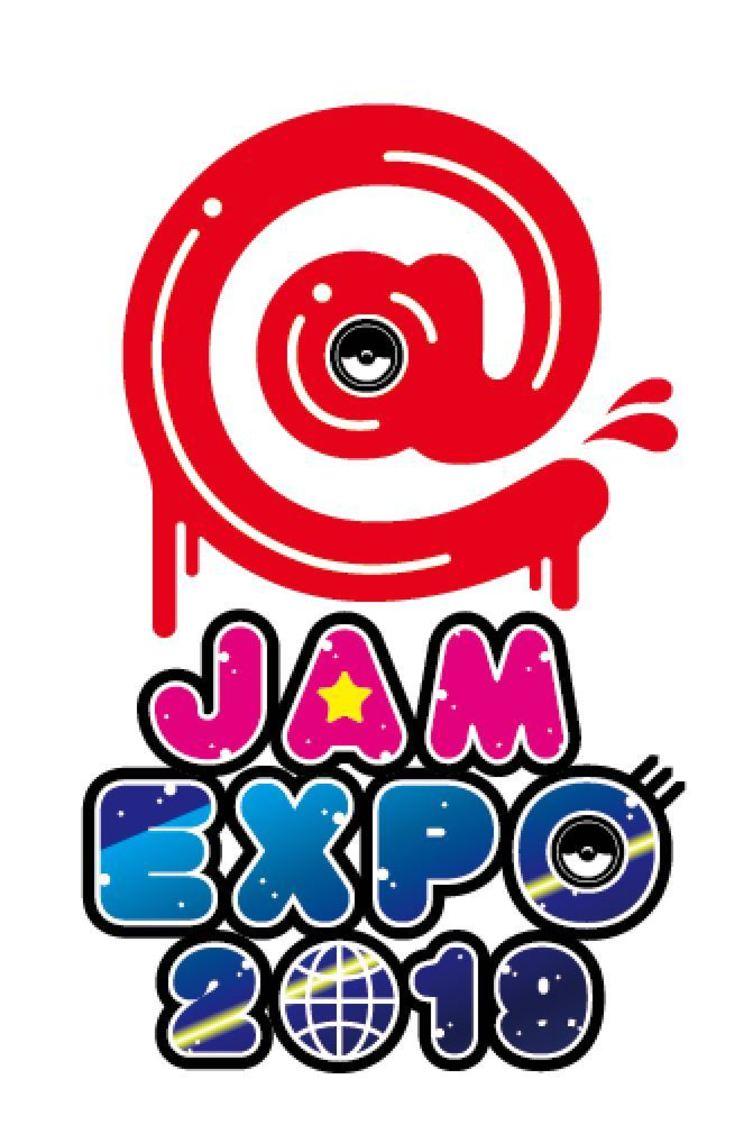 <@ JAM EXPO 2019>第1弾にバンもん!、二丁魁ら10組。総合司会に高見奈央&森詩織