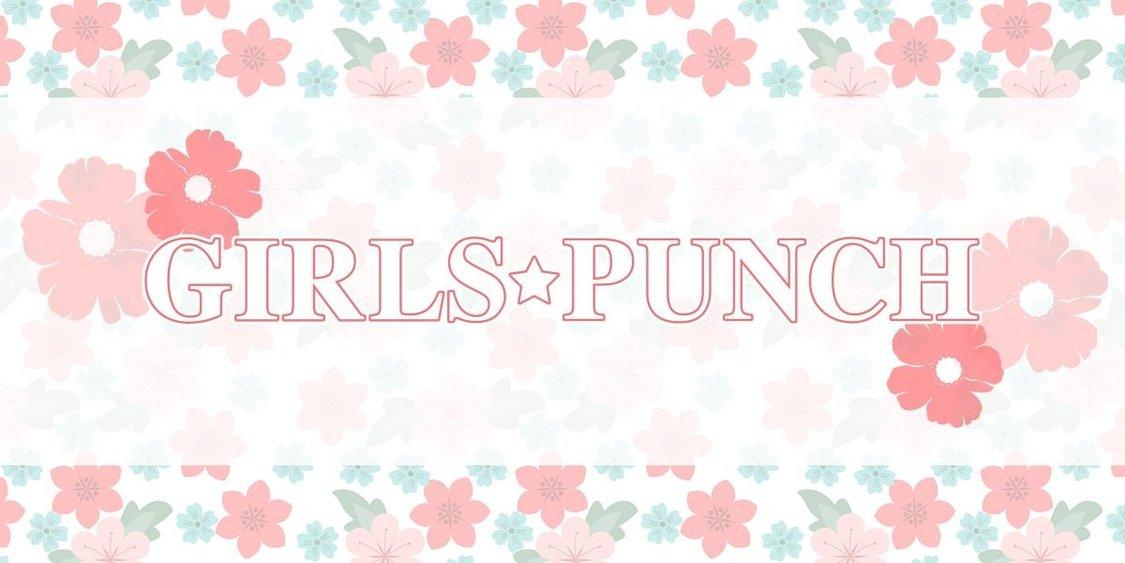 ばってん少女隊&LinQ、パーソナリティを務めるラジオ番組『GIRLS☆PUNCH』ニコニコチャンネル開設!