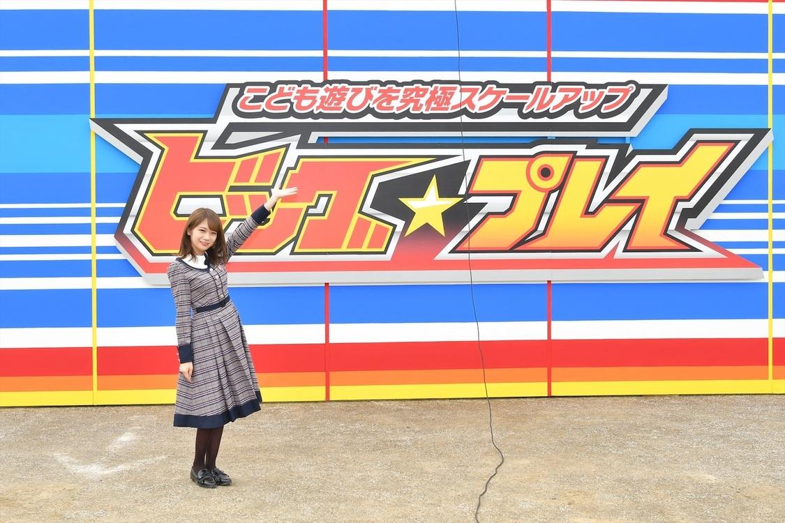 乃木坂46 秋元真夏、30mの特製ブランコに乗ってローファーを飛ばす! TV番組『ビッグ☆プレイ』出演決定