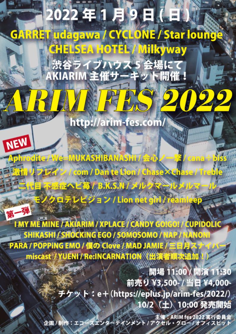 AKIARIM主催サーキットフェス<ARIM FES 2022>第2弾出演者にAphrodite、会心ノ一撃 、cana÷bissら15組