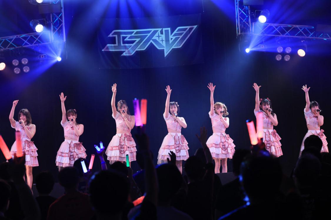 エラバレシ[ライブレポート]東名阪ツアー初日公演でファンに届けた感謝の想い「1つ1つのライブを大切に楽しいって思ってもらえるように」