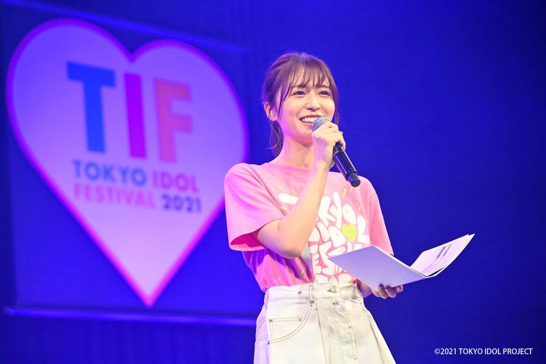 <TIF2021>[ライブレポート]新チェアマン・長濱ねるの開会宣言で開幕「今年1番の想い出に残る<TIF>にしましょう!」