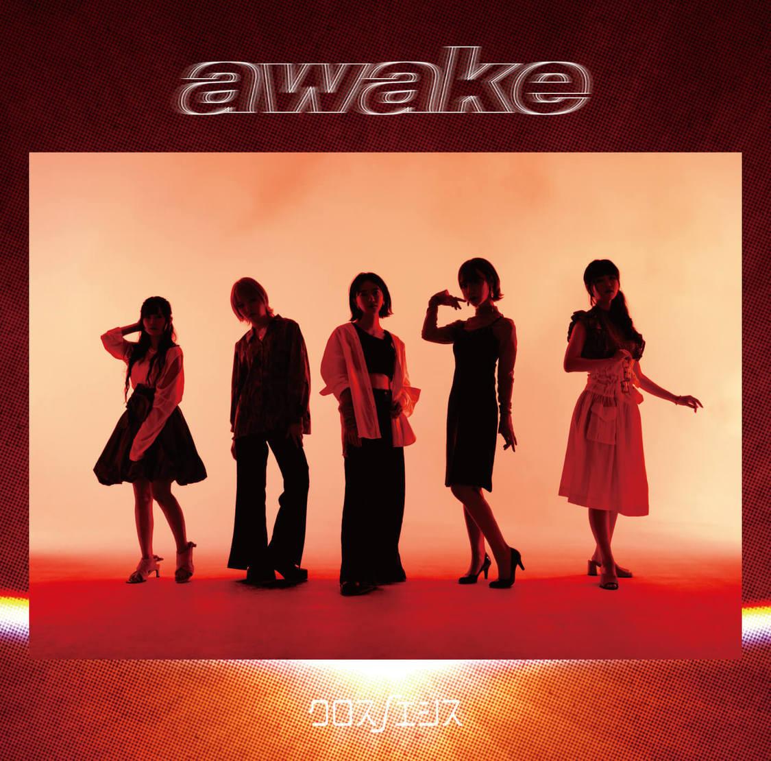 クロスノエシス3rdシングル「awake」ジャケット写真